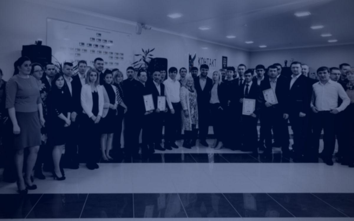 Награждение сотрудников строительной компании «Контакт» в г.Мегион