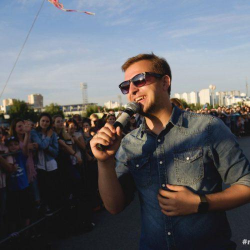 День молодёжи Нижневартовск 2017