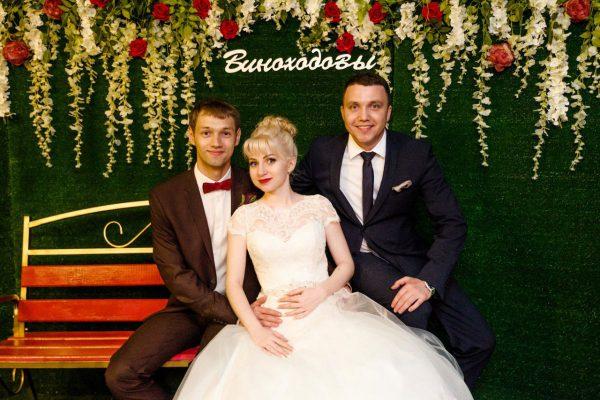 Свадебный ведущий Виталий Збырня