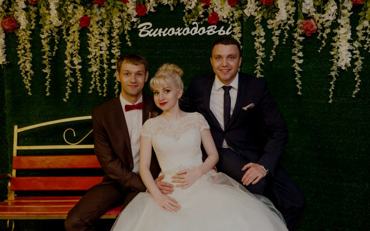 Свадьба Никиты и Натальи