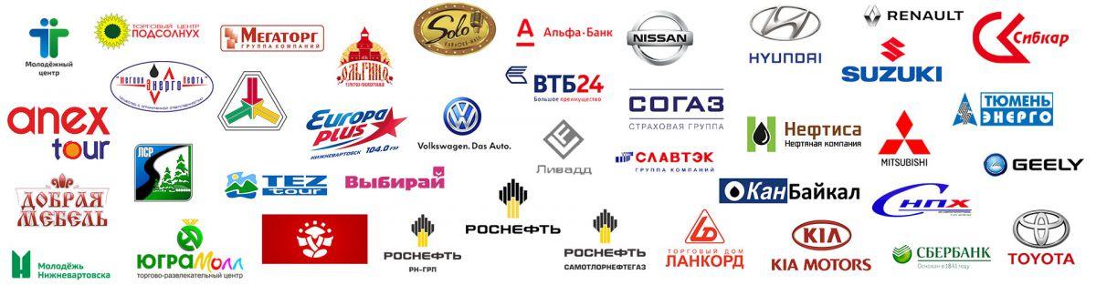Партнёры и клиенты VeryGood