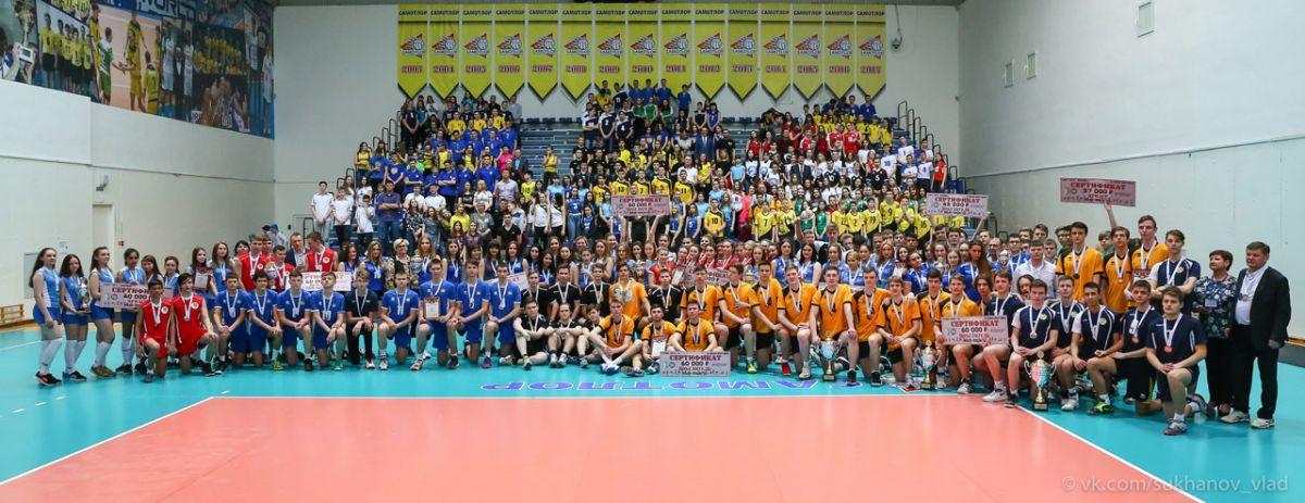Школьная волейбольная лига